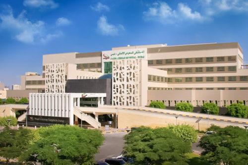 المستشفى السعودي الالماني دبي